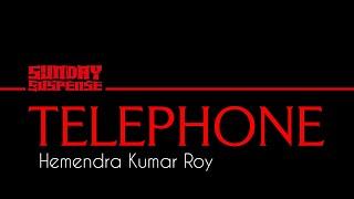 Sunday Suspense - Telephone (Hemendra Kumar Roy)