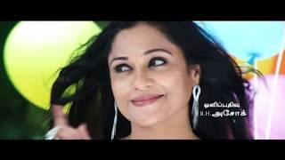 Sutta Pazham Sudatha Pazham | Official Trailer