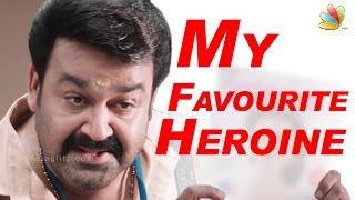 Mohanlal reveals his favourite heroine | Hot Malayalam Cinema News | Shobana | Manju Warrier