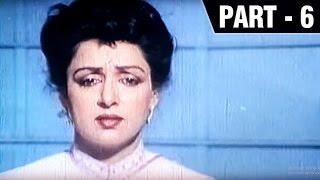 Paap Ka Ant (1989) | Govinda, Madhuri Dixit | Hindi Movie Part 6 of 9 | HD