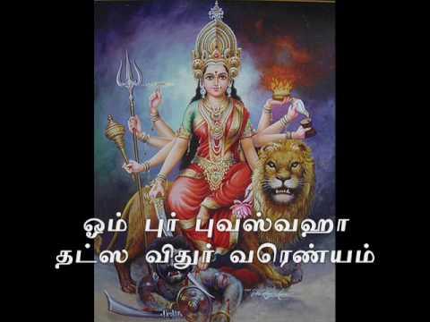 Xxx Mp4 Tamil Gayatri Mantra Song 3gp Sex