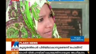 This girl hails from Malappuram shines on Mimicry    Manorama News