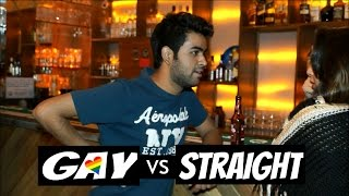 First Time Gay Vs Straight People