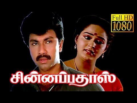 Chinnappadas   Satyaraj,Radha   Tamil Super Hit Full Movie HD