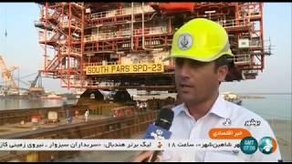 Iran Sadra co. made South Pars Gas condensate SPD 23 ready to transfer پارس جنوبي