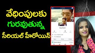 Serial Actress Nithya Ram is troubled on social media Like Face Book and Twitter | Top Telugu Media