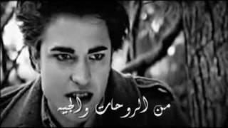 فرقه ميامي _ متيم بالهوى