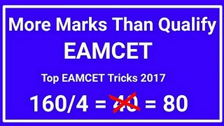 More Marks In EAMCET Than Pass Marks Easily,But How?