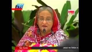 শেখ হাসিনার সংবাদ সম্মেলনে এ কি বললেন সাংবাদিক!!, Sheikh Hasina's press conference by DBS tv