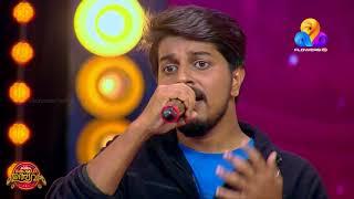 ചിരിച് ചിരിച് വയ്യാതെയായി..തകർപ്പൻ മിമിക്രി കോംപെറ്റീഷൻ..!! | Comedy Utsavam | Viral Cuts