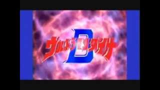 Ultraman Dyna Special Part 1