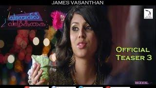 VAANAVIL VAAZHKAI - New Tamil Movies 2015 Official Teaser 3
