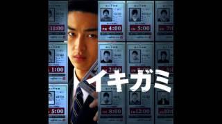 【MP3】 Ikigami Original Soundtrack 10 - Michishirube (Tanabe Tsubasa version)