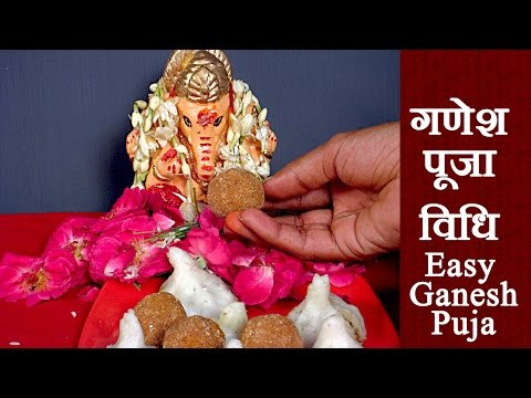 Xxx Mp4 Ganesh Puja Vidhi With Ganesh Mantra For Ganesh Chaturthi And Daily Puja Of Lord Ganesh 3gp Sex