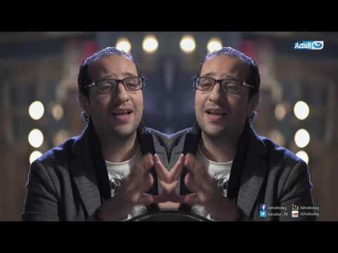 Episode 05 - Season 03 - Al Plateau   الحلقة الخامسة - الموسم الثالث - البلاتوه - الحب