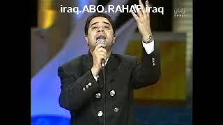مدحت صالح(انا هو انا)مهرجان دبي1997من ابو رهف العراقيMEDHATSALIH YA HABIBTY