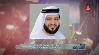 محمد جلال الريسي يرد على الصفحة المفبركة التي انشأتها الابواق القطرية لوكالة انباء الامارات