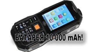 Копия неубиваемого телефона Land rover S16, батарея 10000 mAh!