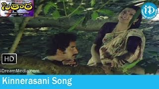Sitara Movie Songs - Kinnerasani Song - Bhanupriya - Suman - Ilayaraja Hit Songs