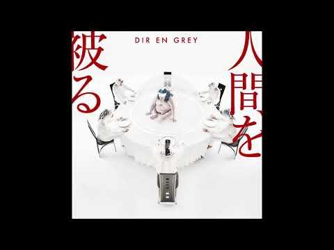 Xxx Mp4 Dir En Grey Ningen Wo Kaburu 2018 HQ 3gp Sex