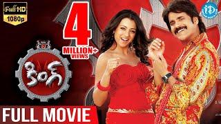 King Telugu Full Movie || Nagarjuna, Trisha, Mamta Mohandas || Sreenu Vaitla || Devi Sri Prasad