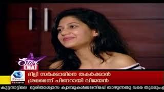 Star Chat  : ഏബ്രഹാമിനെ സന്തതികളുടെ വിശേഷങ്ങളുമായി മമ്മൂക്കയും ടീമും | Mammootty  | Renji Panicker