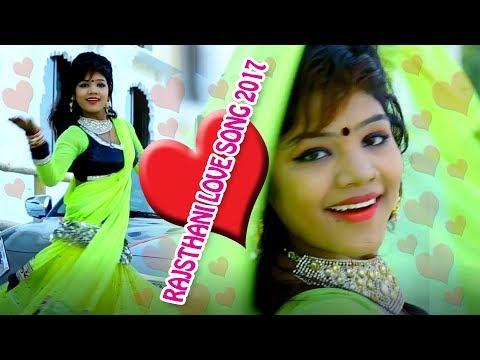 Xxx Mp4 आ गया 2017 का Rajsthani Dj Song हँस हँस बोलो दिलबर New Heart Touching Love Song Mahi Amp Rakhi 3gp Sex