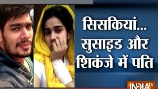 Kabaddi Player Rohit Kumar Arrested for Abatement of Wife's Suicide
