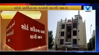 Short Circuit caused by Fire in Hotel moscow in Ahmedabad | Vtv News
