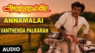 Annamalai Movie Songs | Vanthenda Palkaran Full Song | Rajinikanth, Khushboo | Old Tamil Songs