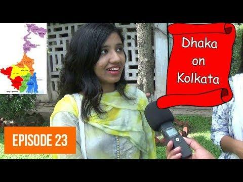 Xxx Mp4 What Bangladeshi People Think About Kolkata Dhaka University NonStop Videos 3gp Sex