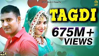 तागड़ी # Tagdi # Ajay Hooda # New Haryanvi DJ Song 2017 # Gagan Haryanvi & Anu Kadyan # Mor Music
