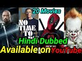 Top 15 Biggest New Hollywood Hindi Dubbed Movies Available On YouTube. Part 3