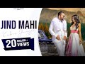 Jind Mahi (Full Song) Kulbir Jhinjer | Deep Jandu | Latest Punjabi Songs 2017 | Vehli Janta Records