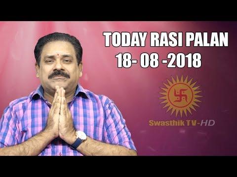 இன்றைய ராசி பலன் : 9444453693 / Today Palan முனைவர் பஞ்சநாதன் 18 Aug 2018 | DAILY ASTROLOGY