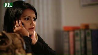 Ekdin Chuti Hobe l Tania Ahmed, Shahiduzzaman Selim, Misu l Episode 32 l Drama & Telefilm