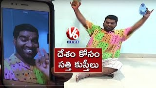 Bithiri Sathi Accepts Rajyavardhan Rathore's Fit India Challenge | Teenmaar News | V6 News