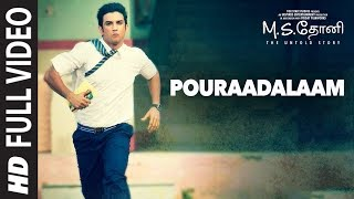 Pouraadalaam Full Video Song | M.S.Dhoni-Tamil | Sushant Singh Rajput, Kiara Advani