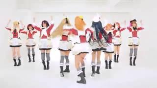 Cosplay Dancer - Sore wa Bokutachi no Kiseki