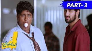 Jadoogadu Full Movie Part 3    Naga Shourya, Sonarika Bhadoria, Sapthagiri, Prudhvi