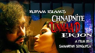 Chnadnite Unmaad Ekjon (Official Video) | Notun Niyom | Rupam Islam | Bengali Music Video 2017