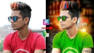 Picsart Cool editing || Picsart cb editing || Make Stylish Look ||  Snapseed  Editing || Saturation