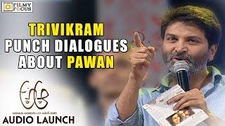 Trivikram Punch Dialogues about Pawan Kalyan - Filmyfocus.com