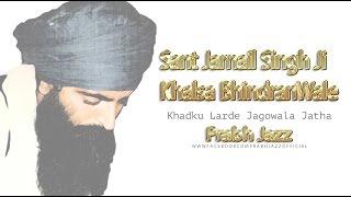 Khadku Larde | Official Full Audio | Jagowala Jatha | Straight Outta Khalistan