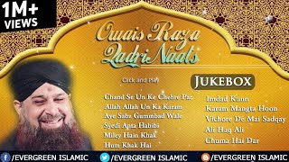 Owais Raza Qadri Naats | Audio Jukebox | Best Naats Sharif 2016
