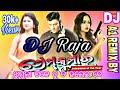 Jhumka Tike Tu To Holeide DJ Song Prem Kumar 2018 A1 Dance Remix By DJ Raja Udala mp3