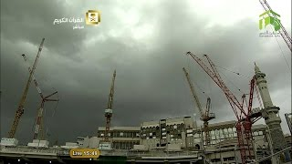 Awesome Rainy Makkah Asr 24th March 2015