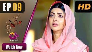 Pakistani Drama | Kyunke Ishq Baraye Farokht Nahi - Episode 9 | Aplus Dramas | Junaid Khan, Moomal