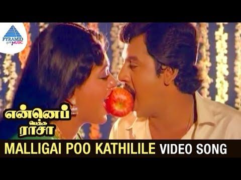 Xxx Mp4 Enne Petha Raasa Movie Songs Malligai Poo Kathilile Video Song Ramarajan Rupini Ilayaraja 3gp Sex