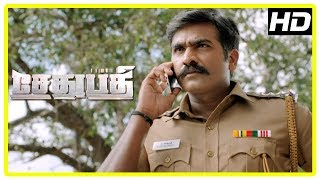 Vijay Sethupathi investigates a case | Sethupathi Movie Mass Scenes | Remya Nambeesan